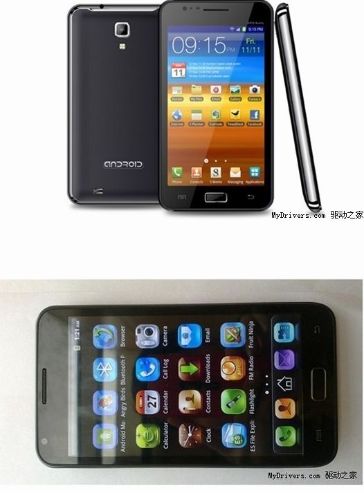 Chinese clone of Samsung galaxy Note