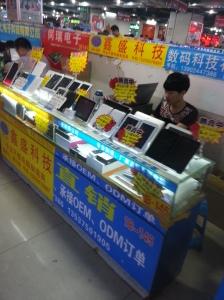 Echoppe de Tablettes numériques