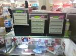 Tours de replication de Cartes MicroSD
